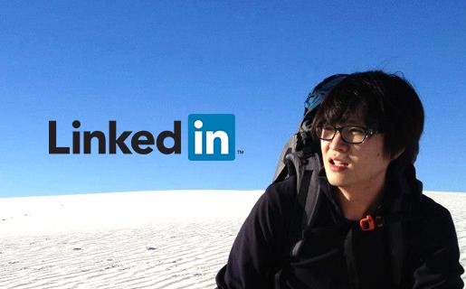LinkedIn의 Data Science - 왜 '과학'인가?