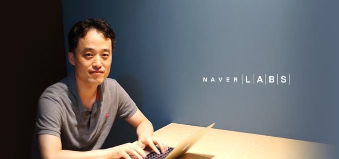 Deep Learning at NAVER
