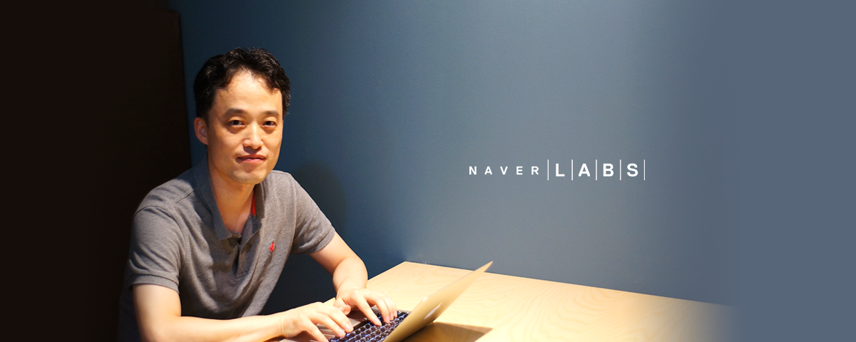 Deep Learning at NAVER